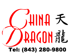 China Dragon Chinese Restaurant, Little River, SC